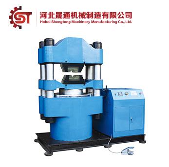 Hydraulic Pressing Machine CLH 1000