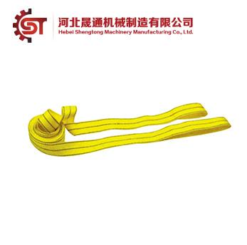 Car Towing Belt-Type B