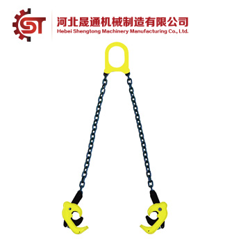 Oil Drum Lifting Clamps SL Type