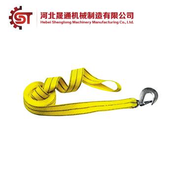 Car Towing Belt-Type C