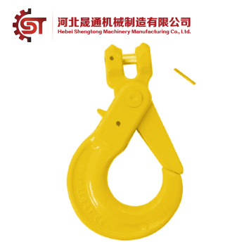 G80 European Type Self-Locking Hook