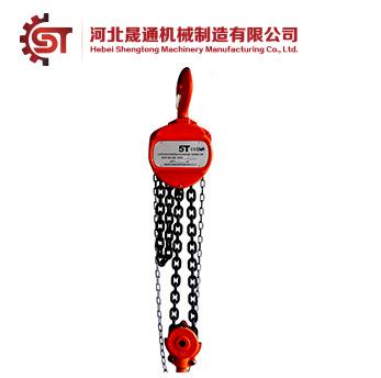 CK Chain Hoist