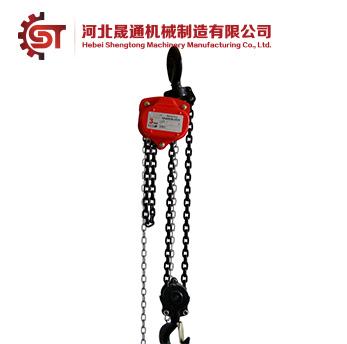 VC Chain Hoist