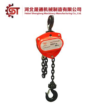 VD Chain Hoist
